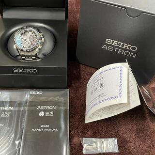 セイコー(SEIKO)の美品!セイコー アストロン SBXB003 オシアナスやオメガ好きにおすすめ(腕時計(アナログ))