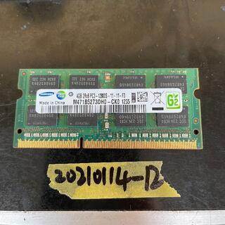 サムスン(SAMSUNG)のノートPC用PC3L メモリ SAMSUNG 2Rx8 12800s 4GB(PCパーツ)