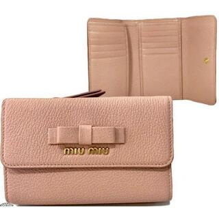 miumiu - 新品同様✨オーキッドピンクmiumiuリボン付きマドラスレザー三つ折り財布