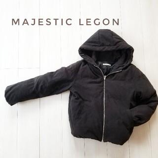 マジェスティックレゴン(MAJESTIC LEGON)のショートダウン💘ブラック MAJESTIC LEGON(ダウンコート)