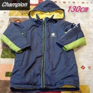 チャンピオン(Champion)のジャンパー コート ベンチコート(裏起毛) 130㎝ ❮Champion❯(コート)