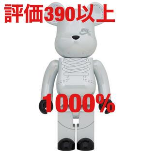 メディコムトイ(MEDICOM TOY)のBE@RBRICK NIKE SB 2020 WHITE 1000%(その他)