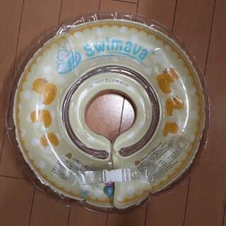 スイマーバ swimava (お風呂のおもちゃ)
