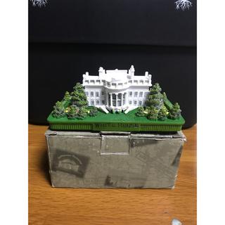 WHITE HOUSE★オブジェ★アメリカ合衆国★置物(彫刻/オブジェ)