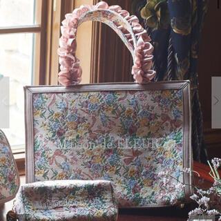 メゾンドフルール(Maison de FLEUR)の完売品♡新品未使用♡メゾンドフルール♡ゴブランフリルハンドルトートバッグ(トートバッグ)
