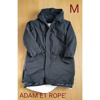アダムエロぺ(Adam et Rope')のADAM ET ROPE' ボアライナー モッズコート M(モッズコート)