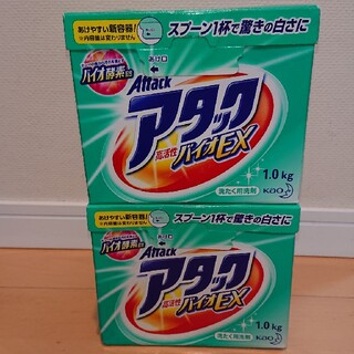 カオウ(花王)のアタックバイオEX☆洗濯用洗剤(洗剤/柔軟剤)