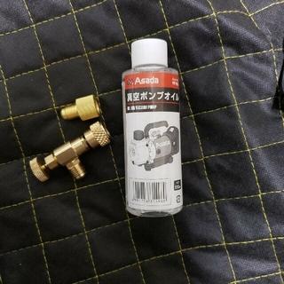 マキタ(Makita)のasada makita 真空ポンプ 18v エアコン アサダ マキタ (工具)