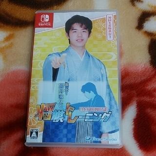 ニンテンドースイッチ(Nintendo Switch)の棋士・藤井聡太の将棋トレーニング Switch(家庭用ゲームソフト)