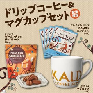 カルディ(KALDI)のラスト1点!【即日発送】KALDI ドリップコーヒー&マグカップセット(コーヒー)