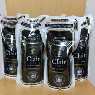 クレールパリ プレミアム洗濯用柔軟剤入り洗剤エレガントソープの香り詰替4袋(洗剤/柔軟剤)