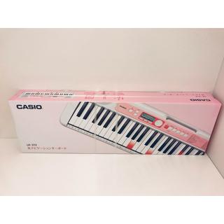 カシオ(CASIO)の新品 CASIO 61鍵盤 電子キーボード LK-312 光ナビゲーション(電子ピアノ)