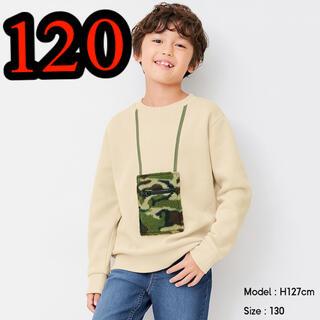 ジーユー(GU)の新品 GU BOYS 裏起毛 サコッシュスウェットプルオーバー 長袖 120(Tシャツ/カットソー)
