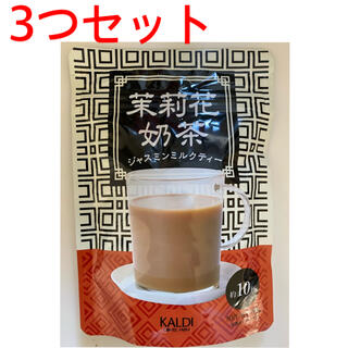 カルディ(KALDI)の【新品未開封】ジャスミンミルクティー 80g 茉莉花(茶)