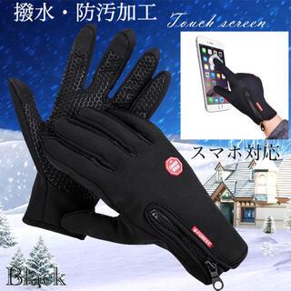 手袋 メンズ ジップ 革手袋 レザー グローブ 裏起毛 レディース ブラック(手袋)