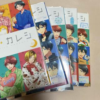 シュウエイシャ(集英社)の【美品】HQ+カレシシリーズ セット(一般)