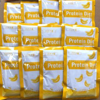 ディーエイチシー(DHC)の12食 バナナ プロティンダイエット DHC プロテインダイエット(プロテイン)