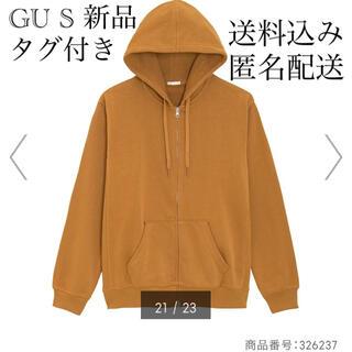 GU - (525) 新品 GU S スウェットフルジップパーカ(長袖) ブラウン