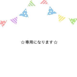 イムラヤ(井村屋)の井村屋 葛饅頭 水ようかん(菓子/デザート)