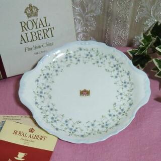 ロイヤルアルバート(ROYAL ALBERT)の【ロイヤルアルバート】キャロライン プレート ケーキ皿 大皿(食器)