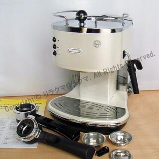 デロンギ(DeLonghi)の美品 デロンギ エスプレッソ・カプチーノメーカー ECO310W(エスプレッソマシン)