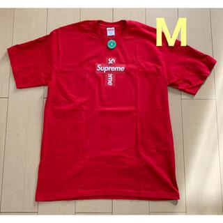 Supreme - Supreme クロスボックスロゴ Tシャツ 新品未使用 鑑定済品