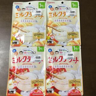 ワコウドウ(和光堂)の和光堂♡ミルクデザート♡もも&りんご4袋(8食分)セット(菓子/デザート)