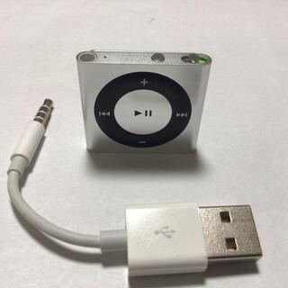 アップル(Apple)のiPod shuffle 4世代 2GB シルバ-3(ポータブルプレーヤー)