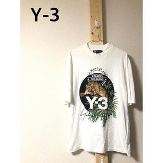 Y-3 - Y-3 オーバサイズTシャツ