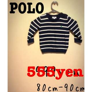 ポロラルフローレン(POLO RALPH LAUREN)のPOLO ラルフローレン ニットトップス 90cm(ニット)