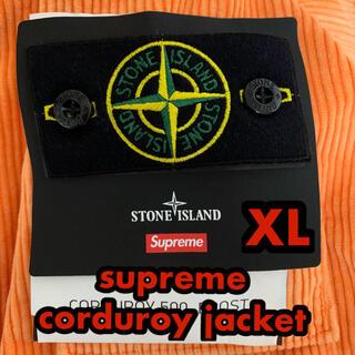 シュプリーム(Supreme)のsupreme stone island corduroy jacket(その他)