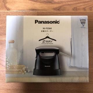 パナソニック(Panasonic)のパナソニック 衣類スチーマー NI-FS560-K(アイロン)