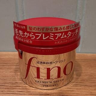 シセイドウ(SHISEIDO (資生堂))の資生堂 フィーノ プレミアムタッチ ヘアマスク トリートメント  ヘアケア 美容(トリートメント)