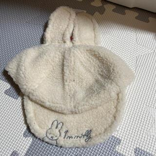 シマムラ(しまむら)のミッフィー帽子新品(帽子)