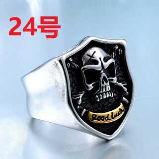 PUNK ロック ストリート 系 髑髏 ドクロ スカル シルバー 指輪 24号(リング(指輪))
