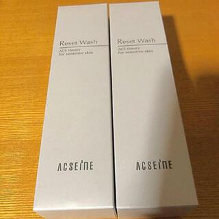 アクセーヌ(ACSEINE)の2本セット❣️アクセーヌ🧡リセットウォッシュ(洗顔料)