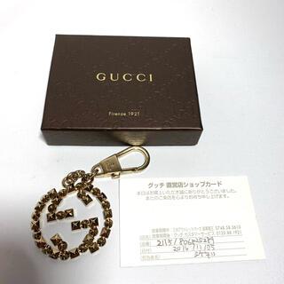 Gucci - GUCCI グッチ キーホルダー バックチャーム GG ゴールド
