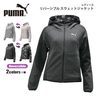 プーマ(PUMA)の新品 PUMA プーマ スウェット パーカー ジャケット リバーシブル S(パーカー)