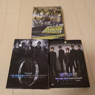 トウホウシンキ(東方神起)の東方神起  ASIA TOUR DVD3点セット(K-POP/アジア)