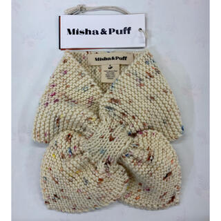 Caramel baby&child  - misha and puff scarf