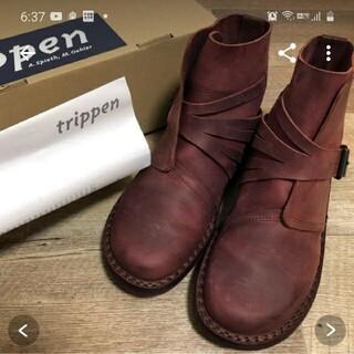 トリッペン(trippen)のトリッペン(ブーツ)