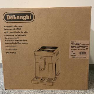 デロンギ(DeLonghi)のデロンギ  エスプレッソマシン 上位モデル ECAM44660(エスプレッソマシン)