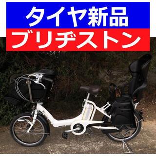 ブリヂストン(BRIDGESTONE)のK05E電動自転車C74Zブリヂストン 8アンペア(自転車)