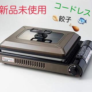 イワタニ(Iwatani)の焼き上手さんα カセットガスホットプレート Iwatani CB-GHP-A(ホットプレート)