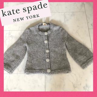 ケイトスペードニューヨーク(kate spade new york)のケイトスペード ビジューガーディガン(カーディガン)