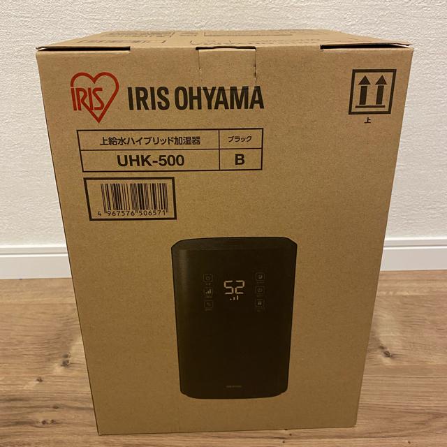新品☆加湿器 UHK-500 アイリスオーヤマ ブラック スマホ/家電/カメラの冷暖房/空調(その他)の商品写真