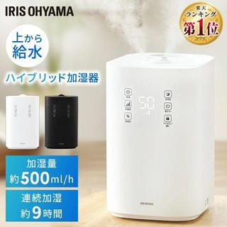 新品☆加湿器 UHK-500 アイリスオーヤマ ブラック