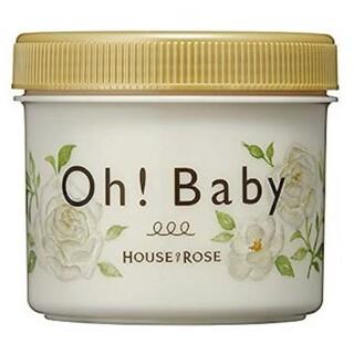 HOUSE OF ROSE - ハウスオブローゼ ボディスムーザー ホワイトローズ