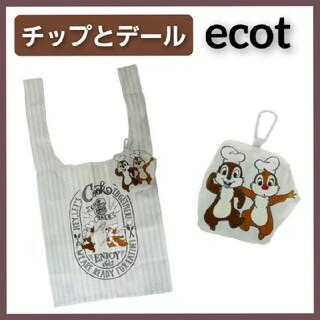 チップアンドデール(チップ&デール)のチップ&デール チップとデール ecotエコット エコバッグ レジ袋 サブバッグ(エコバッグ)