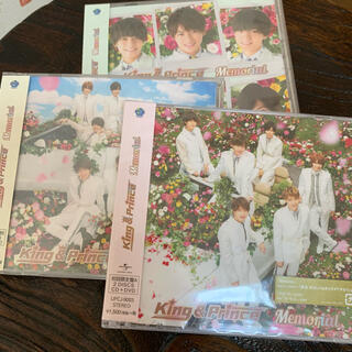 Johnny's - King&Prince Memorial 全形態